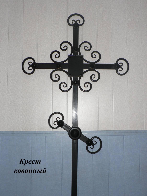 Кресты из профиля своими руками